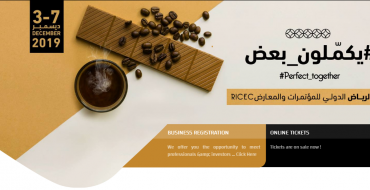 International Coffee and Chocolate Exhibition Riyadh 03- 07 December 2019