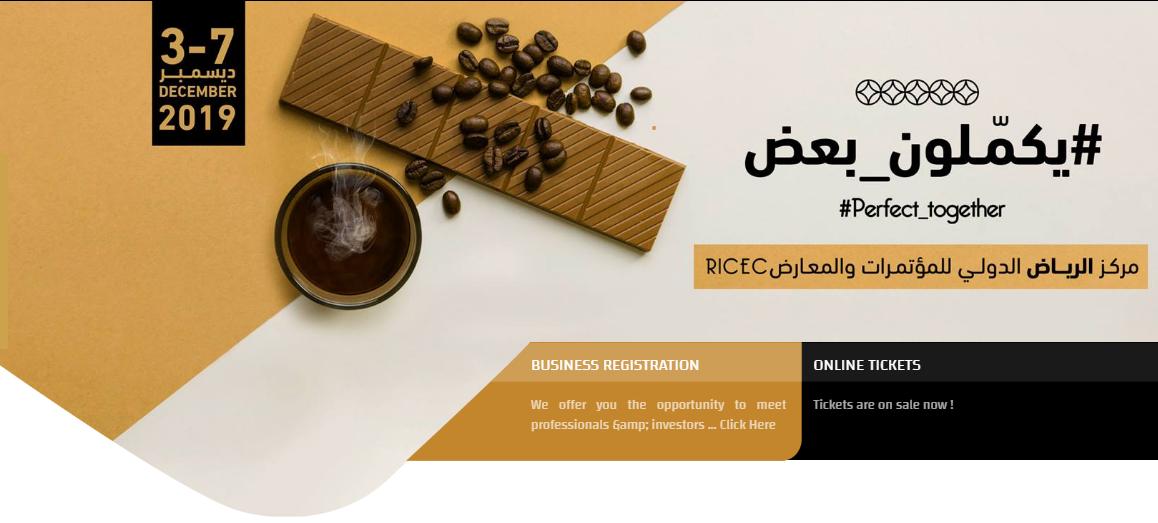 International Coffee and Chocolate Exhibition Riyadh 03- 07 December 2019